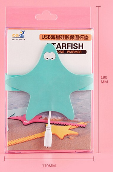 Starfish USB Cup Warmer 6