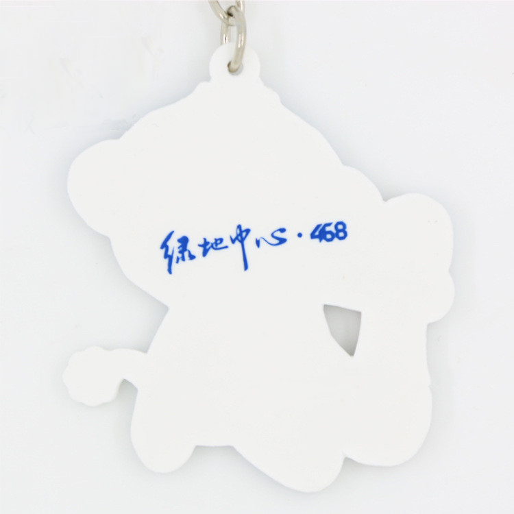 Full Color Printing Custom PVC Rubber Keychain 10