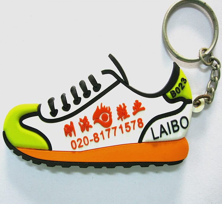 Custom PVC Rubber Shoes Keychain 11